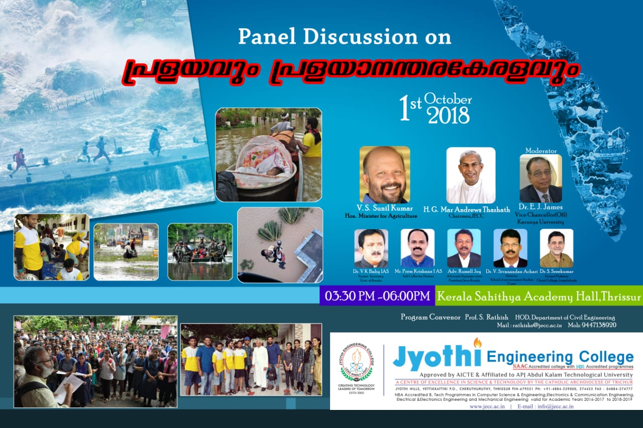 Jyothi Engineering College is a NAAC accredited college with NBA